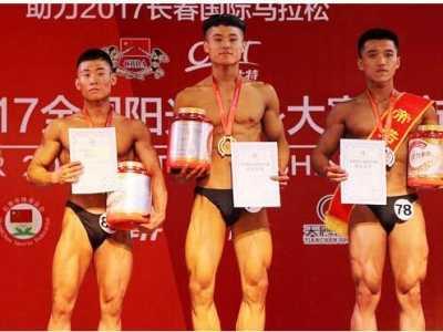 2017康比特阳光健身大赛城市赛正式启动 康比特健身大赛