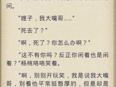 风玲文斋最佳女婿 陪你倒数最新章节 乡村小说