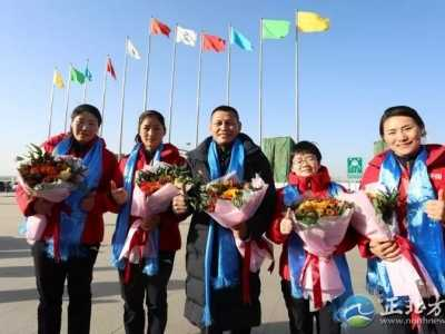 内蒙古运动员连夺3金创造历史 世界著名长跑运动员