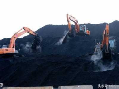 2018年的煤炭股的投资价值 煤炭股有哪些