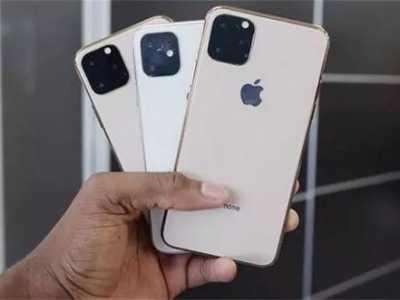 我想在iPhone 11上看到的6个功能 苹果6的6个新功能