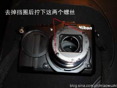 解决尼康P7000镜头盖不能完全打开的问题 nikonp7000
