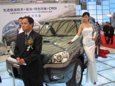 华泰现代特拉卡2.9升CRDI正式上市 北京现代特拉卡
