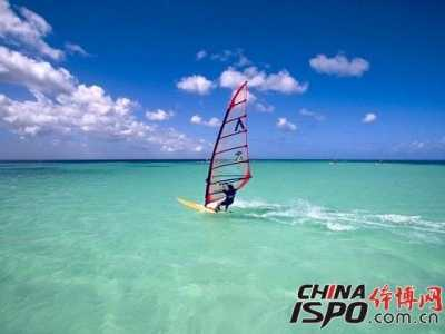 新兴水上运动项目——帆板运动 新兴运动项目