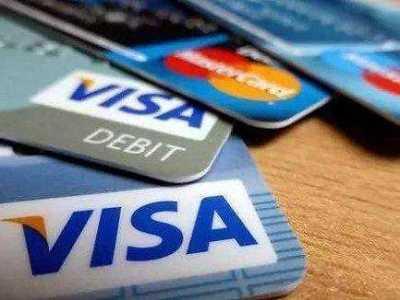 办理VISA信用卡一定要注意这5点 visa信用卡办理