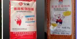 猪饲料属于商标哪个类别 饲料商标