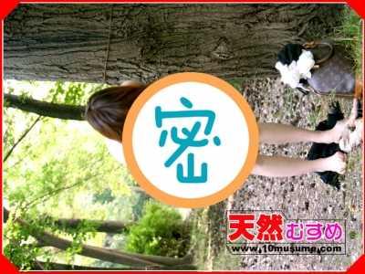 素人リコちゃん2018最新作品 素人リコちゃん番号10musume-090806 01封面