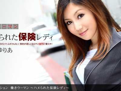 magnet磁力链接下载 菅野由莉亚番号1pondo-090810 923
