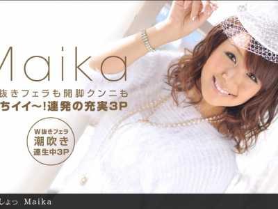 Maika作品全集 Maika番号1pondo-102712 459封面