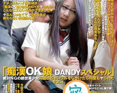 BT种子下载 番号dandy-239