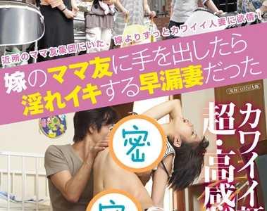 樱井步fset系列番号fset-464在线播放
