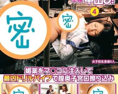 所有作品封面 番号iene-181封面