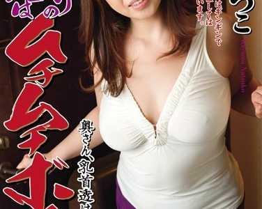 加山夏子作品大全 加山夏子番号juc-335封面