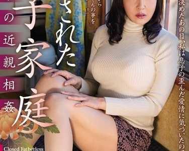 松永智惠理番号 松永智惠理番号jux-297封面