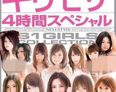 女優25人番号onsd-275在线观看
