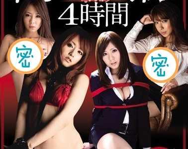 女優33人番号onsd-465在线播放